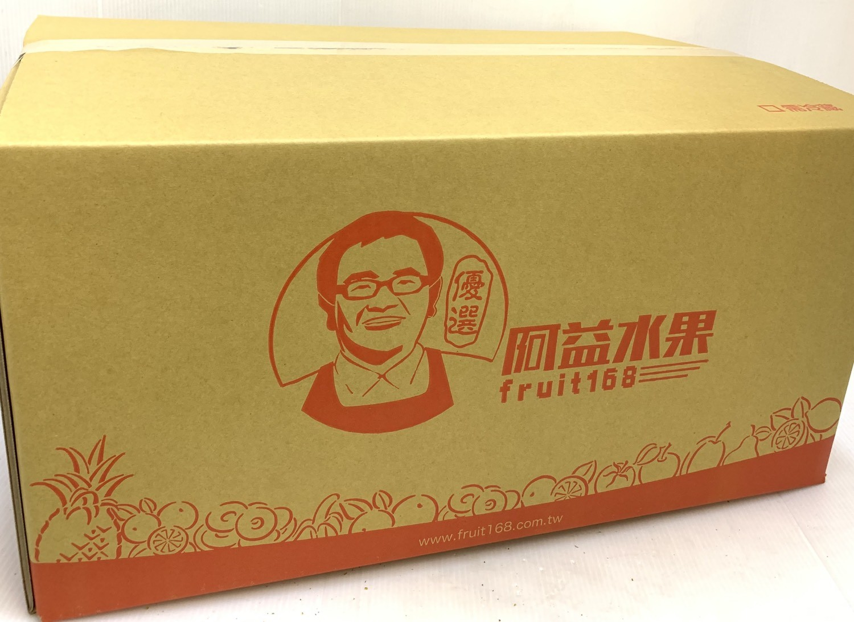 《超值組合箱》燕巢芭樂/智利蘋果